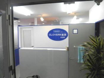 大阪市 S保育所 リフォーム施工事例
